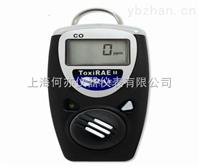 PGM-1190氯氣檢測儀