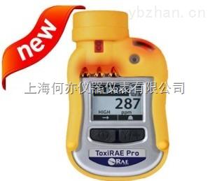 PGM-1860一氧化碳CO檢測儀