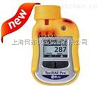 PGM-1860一氧化碳CO检测仪