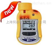 PGM-1860氯化氢检测仪