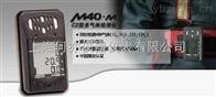 礦用四合一氣體檢測儀M40-M