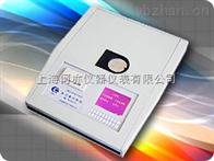 DM2100型 X荧光多元素分析仪
