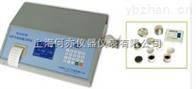 KL3120油品硫分析仪