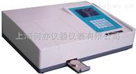 硫钙铁分析仪KL3300