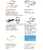 上海射线防护用品供应商