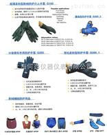射线防护手套、射线防护用品