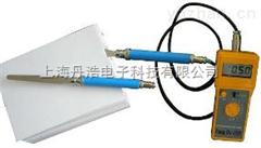 FD-G3廢紙水分測定儀