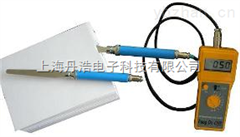 FD-G3废纸水分测定仪