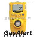 便攜式加拿大BW氨氣檢測儀,氨氣泄漏檢測儀