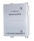 JC-TLOM 201输电线路避雷器在线监测