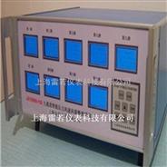 九通道风压风速风量采集仪/九通道测试仪