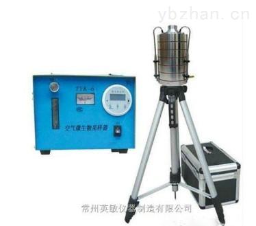 撞击式空气微生物采样器TYK-6