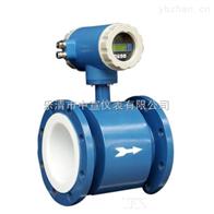 LDTH-600B温州电磁流量计报价