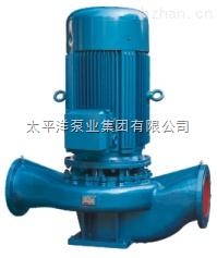 ISG200-315-空調循環泵