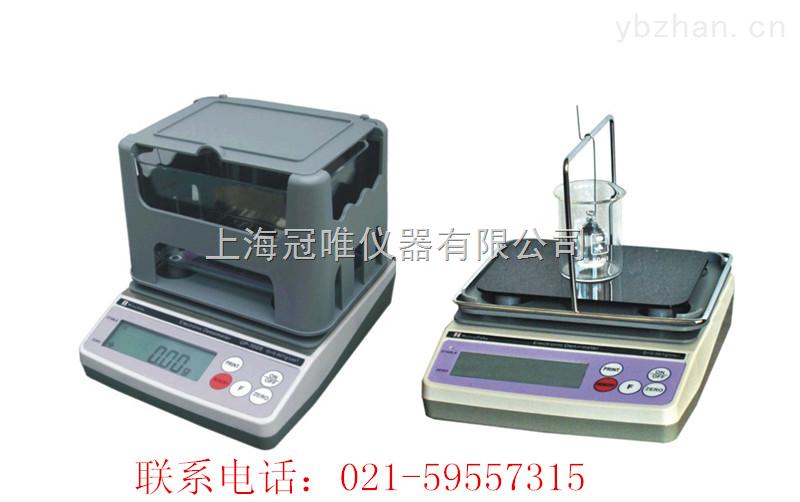 多功能固液两用数显密度计GP-600S