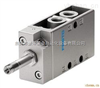 CPE24-M2H-3GLS-QS-12东莞总销售FESTO双电控电磁阀,FESTO双活塞气缸低价