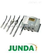 维萨拉HMT330维萨拉 HMT330温湿度变送器