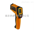 紅外線測溫儀 紅外線測溫槍 SIR1550手持式