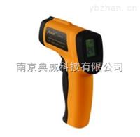 SIR40手持式系测温仪 红外线测温枪 SIR40手持式系列
