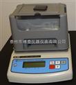 PA尼龍塑料密度天平JT-300A,聚酰膠顆粒比重計