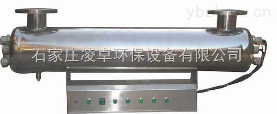 成都紫外线灭菌仪