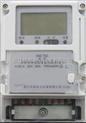 華邦專供電力局費控智能電表