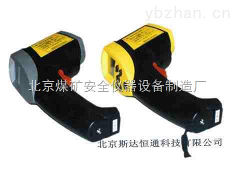 CWG-32-600H本質安全型紅外測溫儀