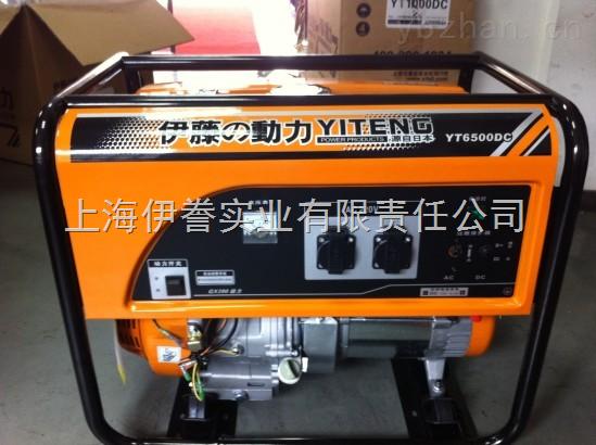 8kw三相汽油发电机