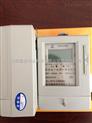 扬州新建小区专用电表|江苏预付费插卡电表