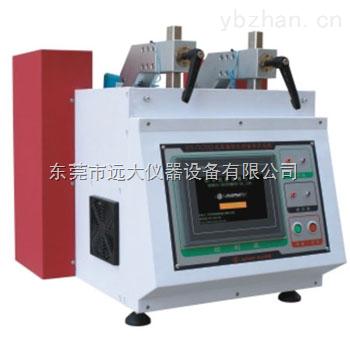 YD-3002成品鞋动态防水曲折试验机(前掌起)