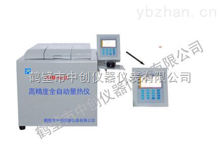磚廠煤質化驗室儀器、ZDHW-6000高精度全自動量熱儀 信賴中創牌