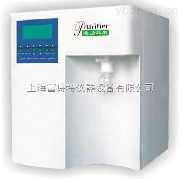 環境監測站水質測定儀、純水機中標結果