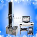 碳纤维拉力试验机,碳纤维布撕裂强度试验机,碳纤维抗拉试验机
