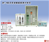 碳硫分析儀