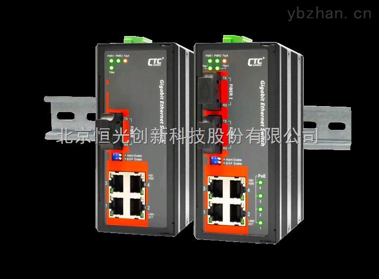 IFS-401F-工业级以太网交换机IFS-401F 台湾ctc售后维修中心