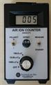 空氣負離子濃度測試儀