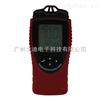 小巧温湿度计GD2308 温湿度计 (袖珍型)
