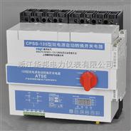 YBCPS(KB0)控制与保护开关漏电型