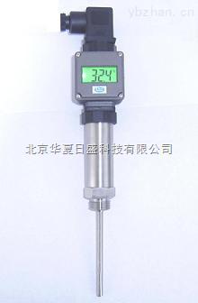 高精度轻巧型一体化数显温度变送器