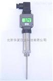 HX-RS-HBW2280高精度轻巧型一体化数显温度变送器