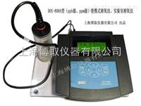 微克便携式溶氧仪,带锂电池,密封测量杯,移动底盘