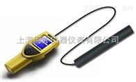 R700闪烁体传感器多功能辐射仪