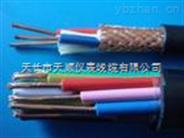 JX-GA-VPVP-2*1.5补偿电缆