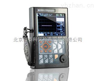 JUT600-數字超聲波探傷儀-便攜式