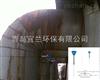 煤氣除塵管道粉塵檢測儀  粉塵測試儀探頭 靜電荷粉塵濃度儀