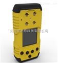 原廠銷售手持式復合氣體檢測儀,四合一氣體檢測儀優質廠家