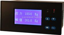 液晶称重显示仪表,称重传感器数字显示仪表,中文参数设置显示仪表