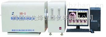 微機灰熔點測定儀使用方法,灰熔點測定儀廠家,微機灰熔點測定儀工作原理