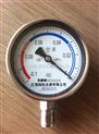 真空表-不銹鋼真空壓力表-YZ-100B