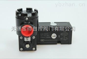 單電控ExdIICT6隔爆鋁合金電磁閥